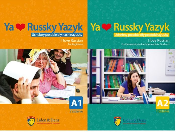 Russian textbook covers