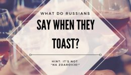 What do Russians <i>really</i> say when they toast?