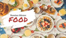 5 Funny Russian Idioms About Food