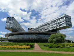 Skolkovo Innovation Centre