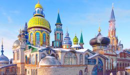 Ethnic groups: Temple of All Religions, Kazan