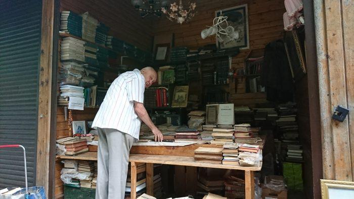 Old man books Russia