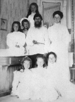 rasputin royal family