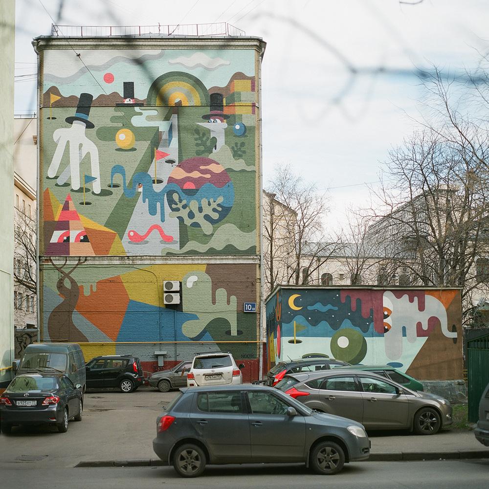 Moscow Street Art