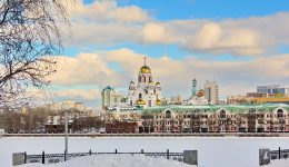 5 reasons why you should travel to Yekaterinburg