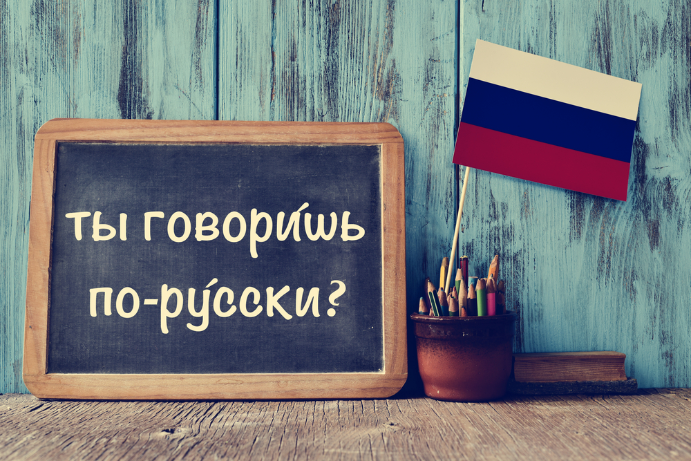 How to maintain your Russian