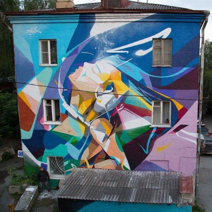 ZMOGK STREET ART