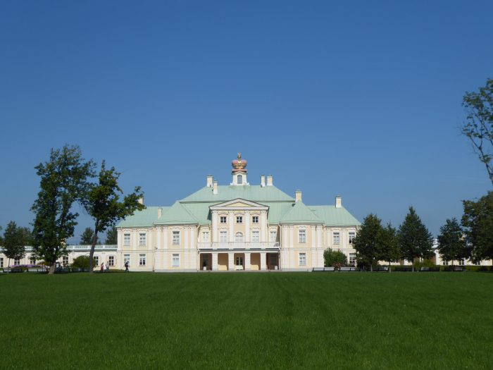 Grand Menshikov Palace, seen from across the main lawn
