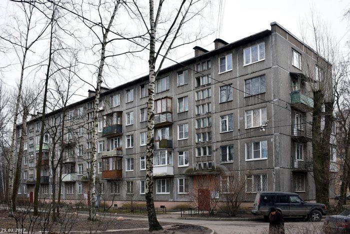 Old soviet building