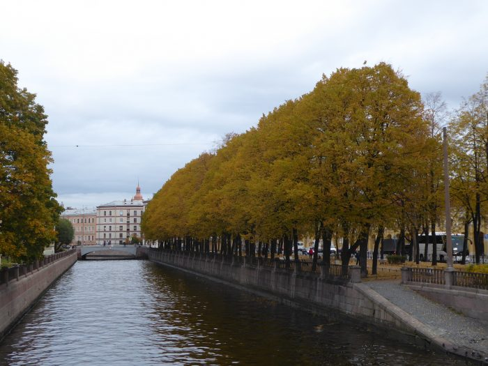 View from Pikalov Bridge down the Griboedov Canal