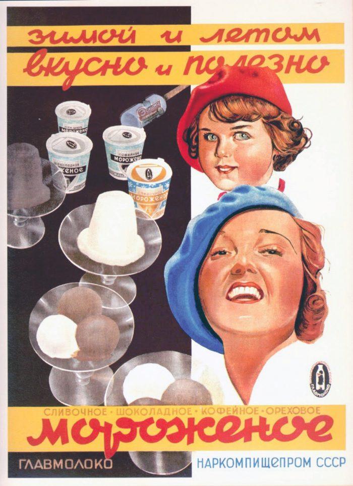 Soviet ice cream; photo taken from: https://learnrussianlanguage.net/sweet-nostalgia-with-4-authentic-ice-creams-of-soviet-union