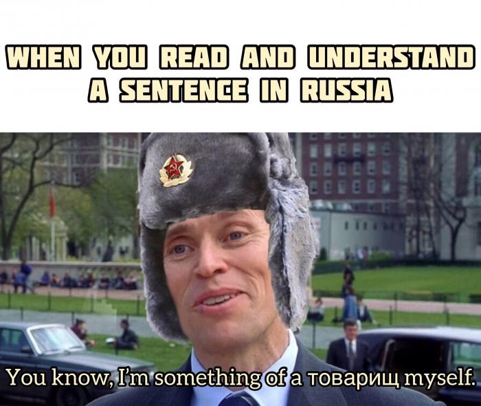 Russian slang; photo taken from: https://i.redd.it/27uxa4oh6rv31.png