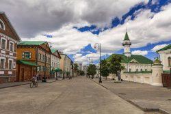 Old Tatar Settlement Kazan