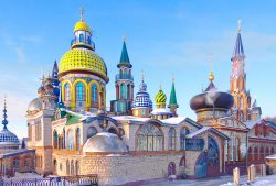 Temple of All Religions Kazan
