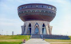 ZAGS Kazan